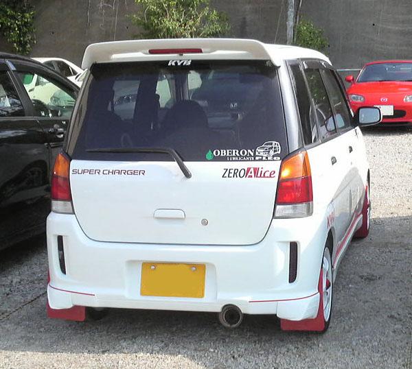 二俣川 自動車 学校 免許 更新
